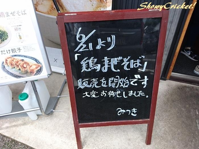2019-08-05活龍 (2)