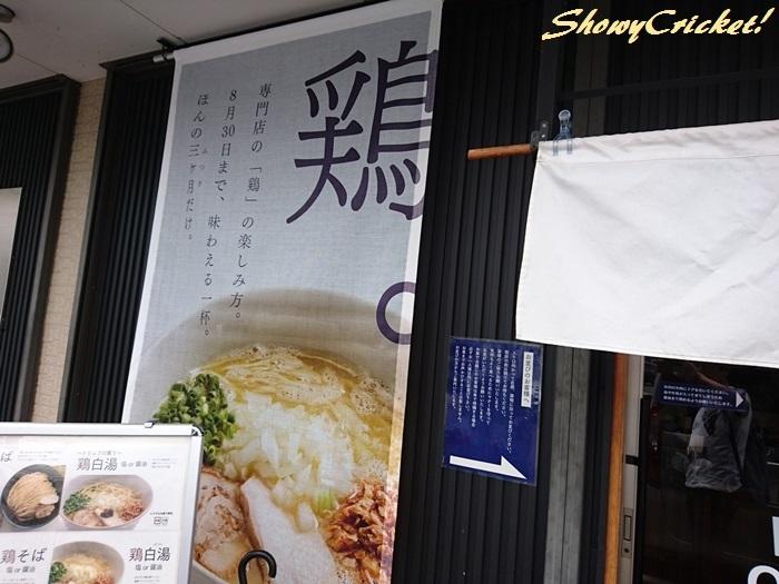 2019-08-05活龍 (3)