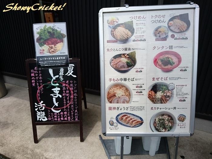 2019-08-05活龍 (6)