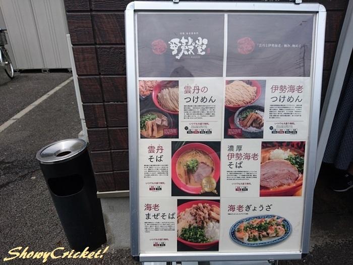 2019-08-05活龍 (7)