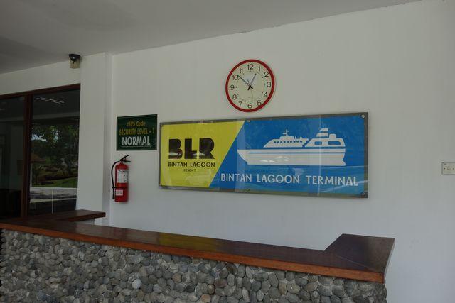 ビンタンラグーンターミナル.jpg