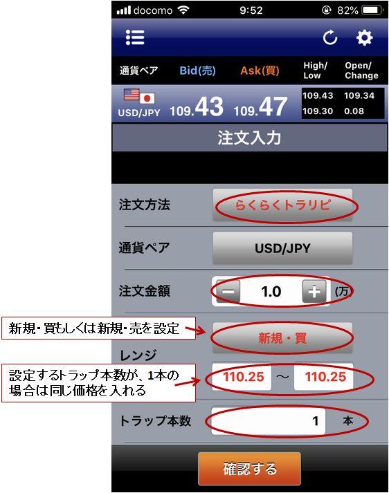 2新規注文.jpg