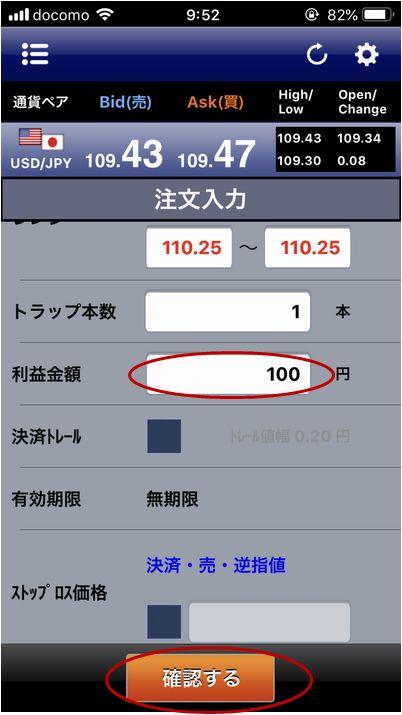 3新規注文.jpg