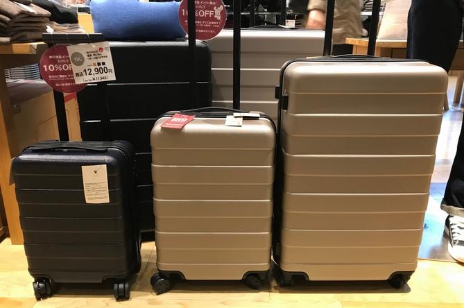 無印良品のスーツケースをまた買いました。35Lと62Lの2つ持ち。