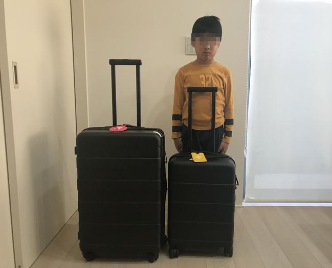 日向スーツケース1.jpg
