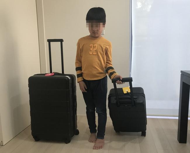日向スーツケース3.jpg