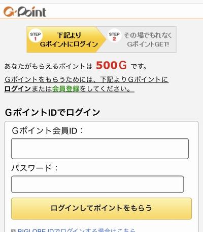 GギフトからGへ4.jpg