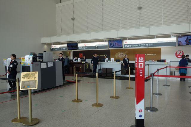 JALグローバルクラブカウンター.jpg