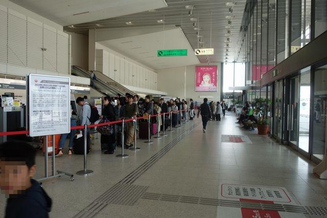 JALチェックインカウンター1.jpg