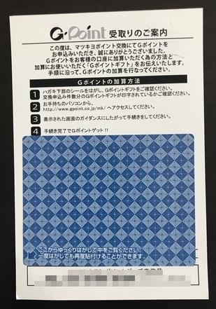 ハガキ1.jpg