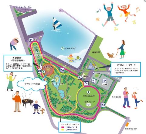 ポートパーク園マップ.jpg