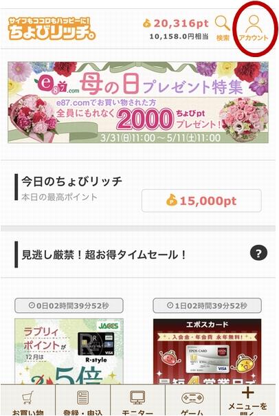 ちょび→G1.jpg