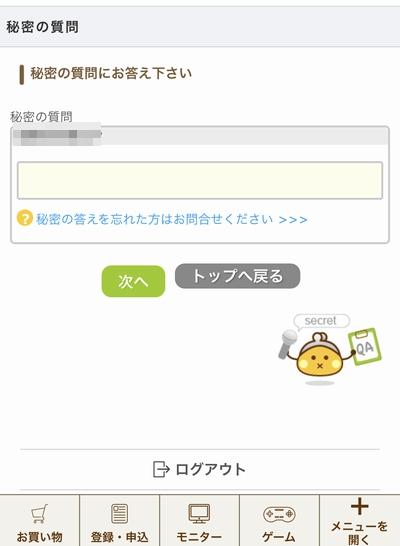 ちょび→G5.jpg
