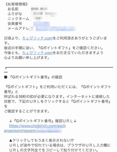 ちょび→G9.jpg
