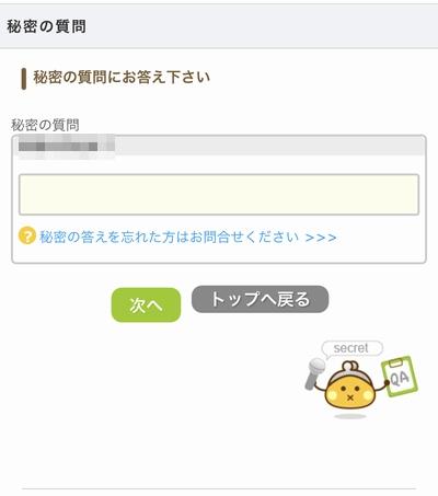 ちょび→G10.jpg