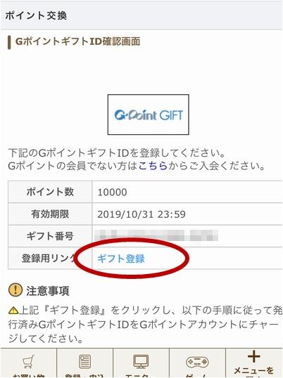ちょび→G11.jpg