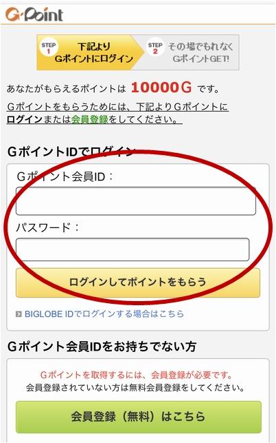 ちょび→G12.jpg
