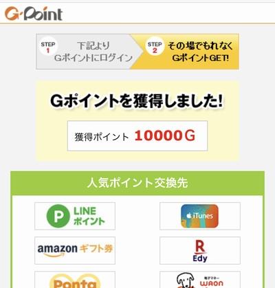 ちょび→G13.jpg