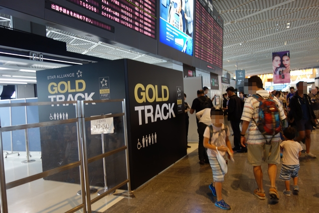 GOLD TRACKへ.jpg