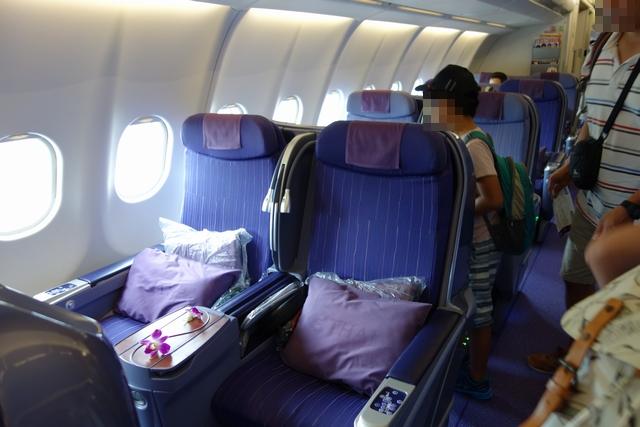 TG643 A330ロイヤルシルク.jpg