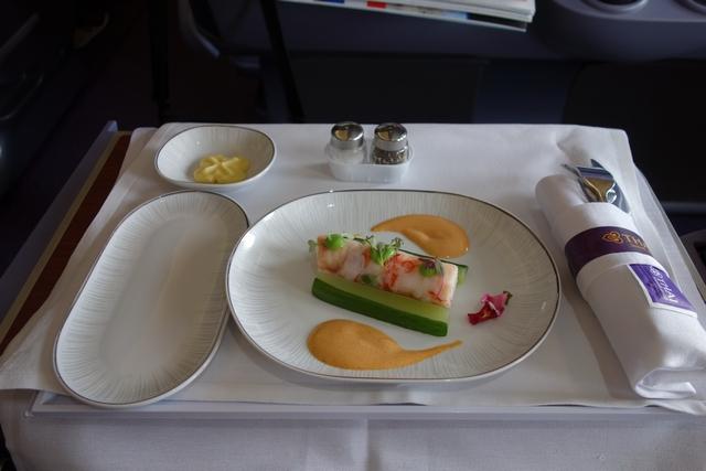 TG643 A330ロイヤルシルク大人メニュー1.jpg