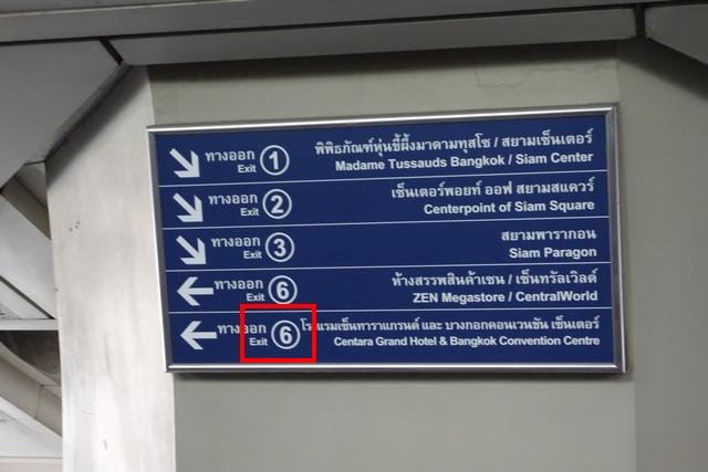 ノボテル バンコク 冷蔵庫.jpg