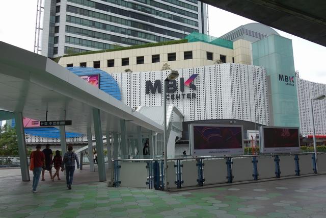 MBKセンター外観.jpg