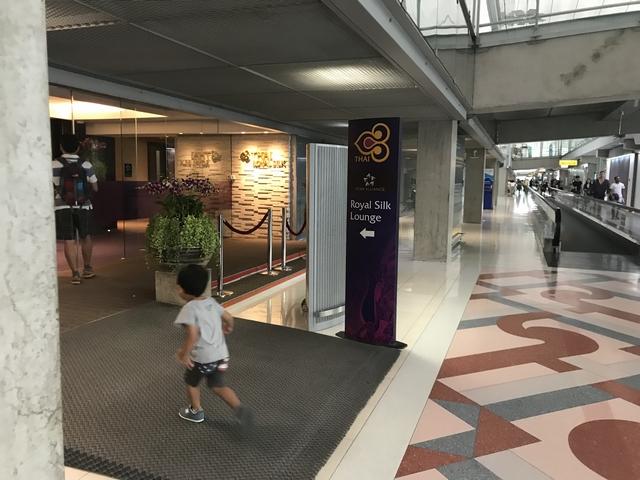 スワンナプーム国際空港国内線royal silk loung入口.jpg