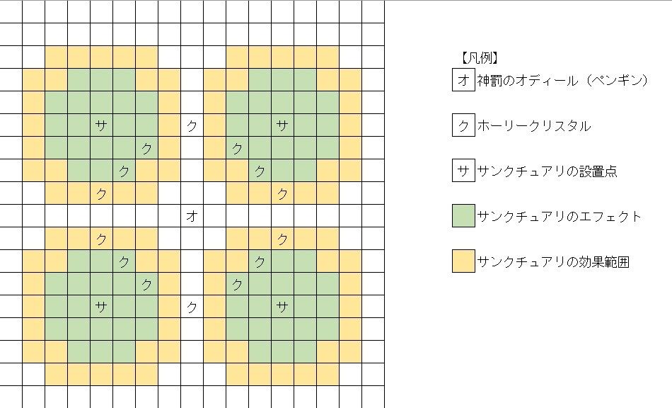 20181102_006.jpg