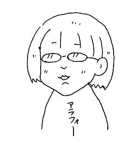 ゆうり20181114