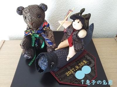 大島紬のクマと金太郎