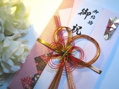結婚 ご祝儀袋