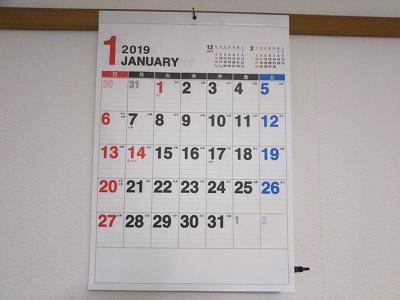 全部紙で出来ている2019年カレンダー