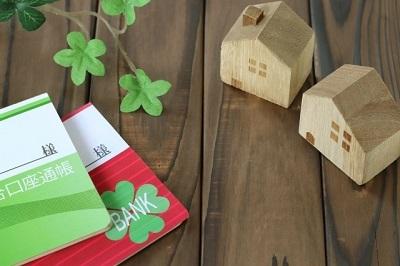 木の家と通帳