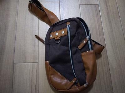 夫のバッグ