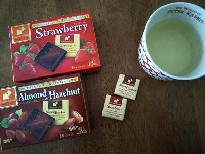 お茶とカレドショコラ