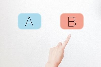 二択 A B