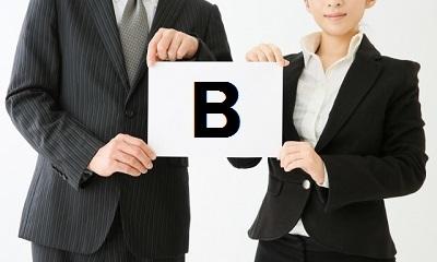 プラカード B