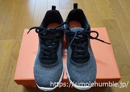 アーノルドパーマー 靴 その1