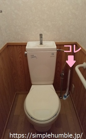 トイレ トイレブラシ 捨てた