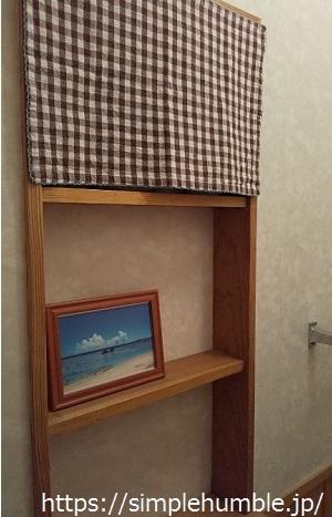トイレ 棚