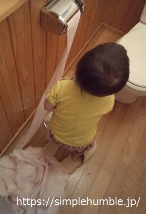 息子 トイレ トイレットペーパー