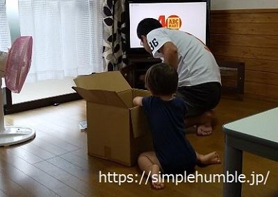 お父ちゃんと息子 整理整頓