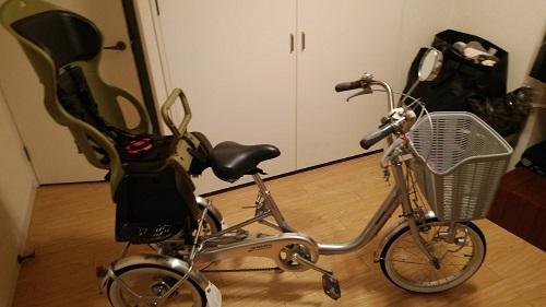 完成 三輪子載せ自転車