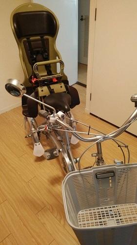 完成 三輪子載せ自転車 前から撮影