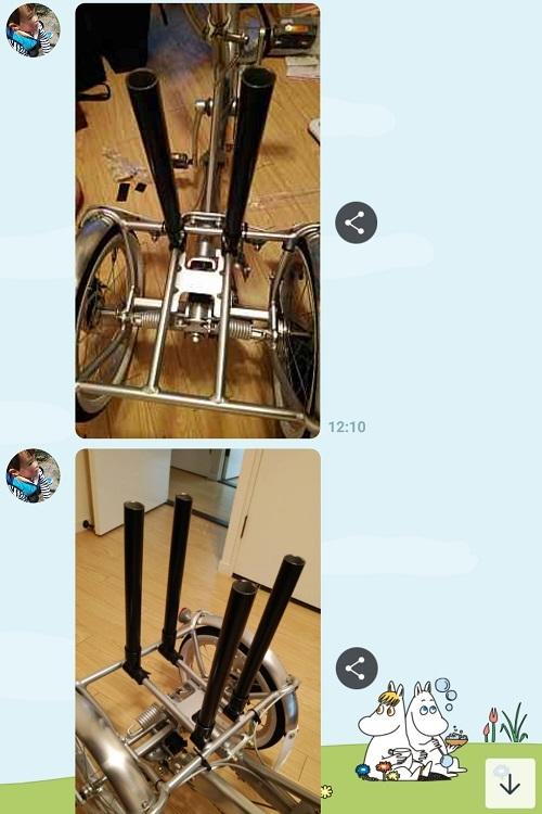 自転車DIY ラインその4