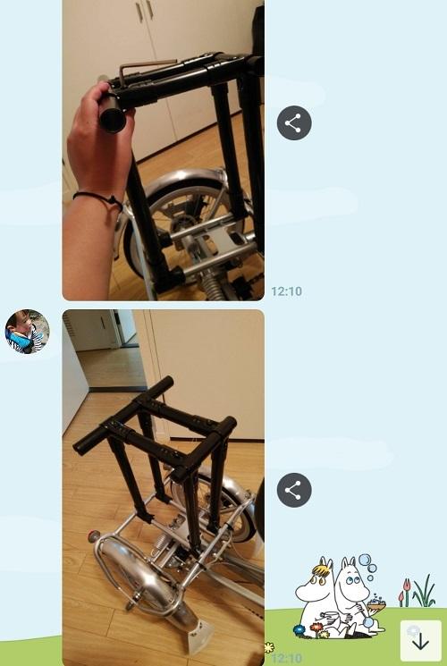 自転車DIY ラインその5