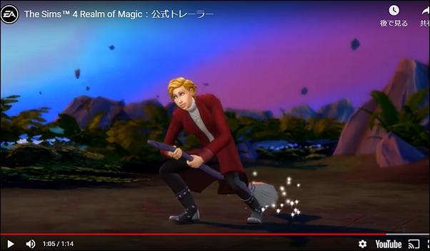 Realm of Magic_TS4