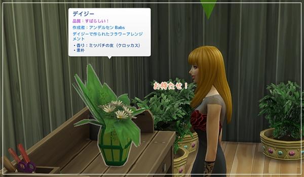 FMMa27-15.jpg
