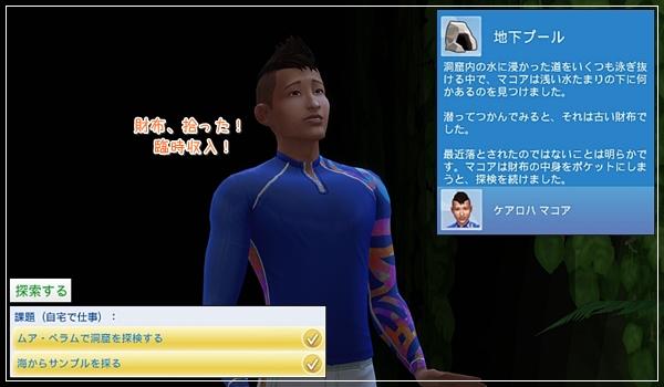 ILKealoha22-2.jpg